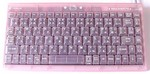 dc hello kitty keyboard.jpg