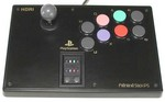 fighting stick ps.jpg