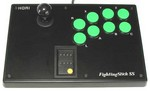 fighting stick ss.jpg