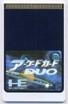 pce arcade card duo.jpg
