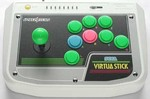ss virtua stick02.jpg